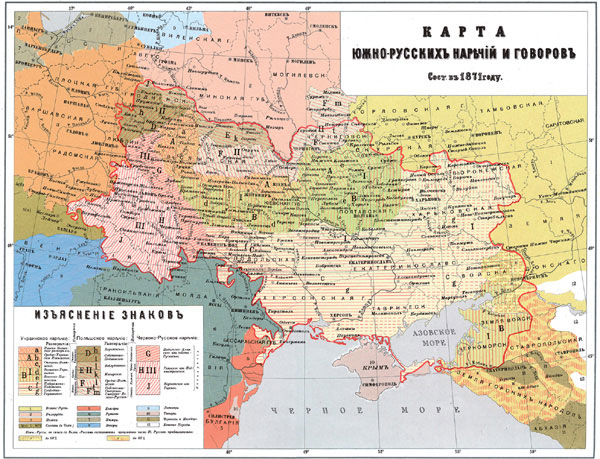for the first time the domestic scientists used their own data creating the linguistic map of ukraine and showing the limits of the settling of ukrainians