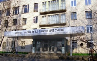 Institute of Geophysics of NAS of Ukraine