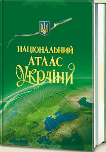 National atlas of Ukraine